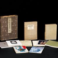 《支那明初陶瓷图鉴》等日本出版瓷器图录 共11册