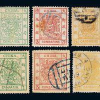 大龙及阔边邮票各一套