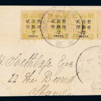 1897年烟台寄上海西式封剪片