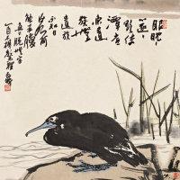 潘天寿 鱼鹰