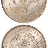 北洋29年7.2钱1枚MS62