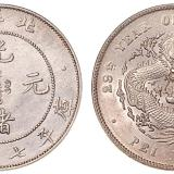 北洋29年7.2钱1枚Genuine