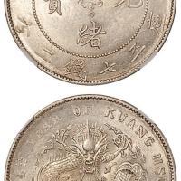 北洋34年7.2钱1枚MS62