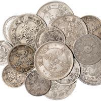清吉林光绪元宝银币15枚
