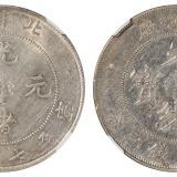 北洋34年/造总7.2钱AU/XFDetails