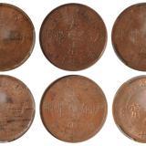 湖北光绪十文铜币6枚AU58