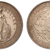 1895年香港站洋银币1枚