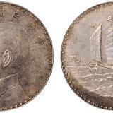 18年奥地利版三帆壹圆银币SP55