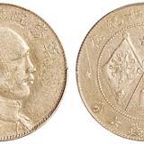 唐继尧侧面像3.6钱银币XF45