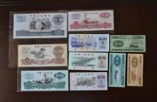 三版人民币纸币价格不断走高