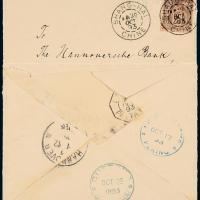 1893年上海寄德国西式封