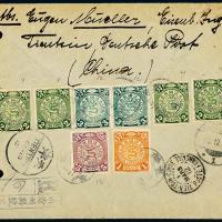 1912年沧州寄德国蟠龙挂号封