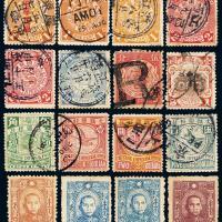 清代民国邮票一组55枚