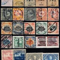 清代民国邮票藏集420余枚