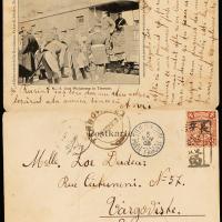 长辛店寄罗马尼亚蟠龙明信片