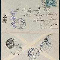 1913年河津寄上海西式封