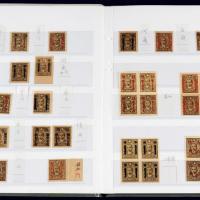 民国邮票一组300余枚