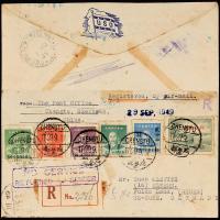 1949年成都寄德国银元封