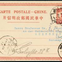 北京寄德国一版帆船国际片