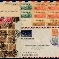 民国时期寄美国航空封3件