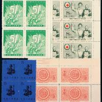 纪特邮票八/四方连一组