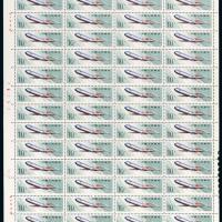 T.49邮政运输邮票4枚全60套