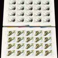 1995-15珍稀动物二枚全4000套