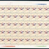 T.50风筝邮票4枚全50套全张
