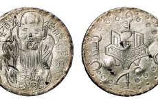投资热门品种老寿星银元