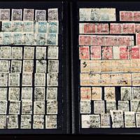 四川法院司法印纸1000余枚