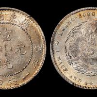 广东宣统1.44钱银币PC63
