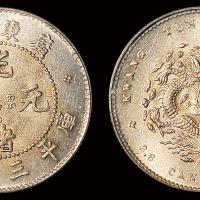 广东光绪3.6分银币PC62