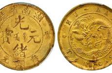 湖南铜币二十文价格表让投资者看到了希望