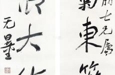 潘天寿国画花鸟引领时代投资潮流