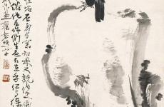 成化官窑御品惊现上海釉面晶光姹紫独领风骚