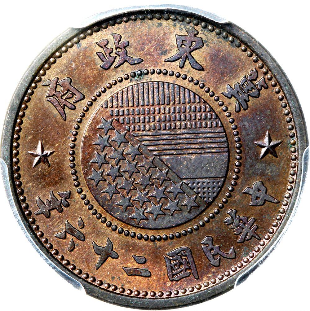 民国铜元的特点有哪些