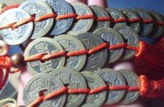 十帝钱收藏价值与历史揭秘