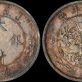 宣统年造大清银币$1壹圆样币UNC