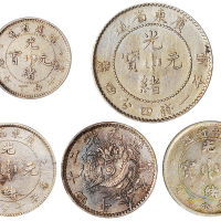 广东、湖南、奉天、福建省造银辅币五枚