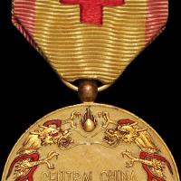 1910年华洋义赈会铜质奖章1枚
