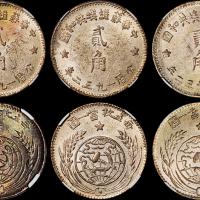 苏维埃贰角铜鎏银币三枚 NPGSAU55/MS61/MS63