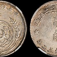 1932年苏维埃贰角银币NGC AU53