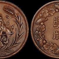 熊克武发狮子图铜质奖牌1枚