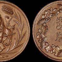熊克武发狮子图铜质奖牌一枚