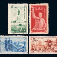 纪20苏联十月革命撤销发行四枚全