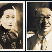 孔祥熙、宋霭龄夫妇肖像新闻照片各1张
