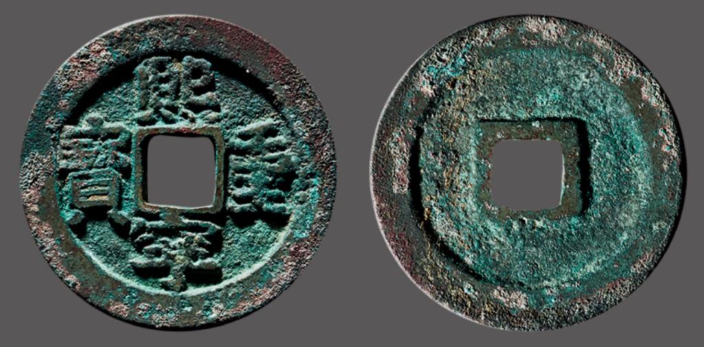 您手上古钱币的文字代表的是什么?——齐刀币