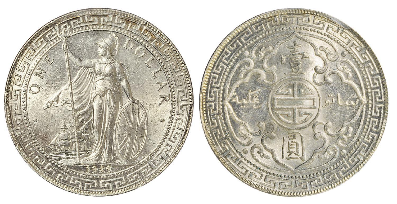 1911站人银元价格低竟是因为它