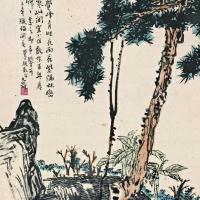 潘天寿 山斋晤谈