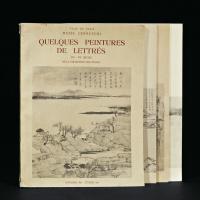 《法国塞努奇博物馆藏中国书画》4册全
